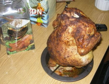 Рецепт как сделать курицу